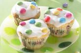 Joghurt-Himbeer Muffins